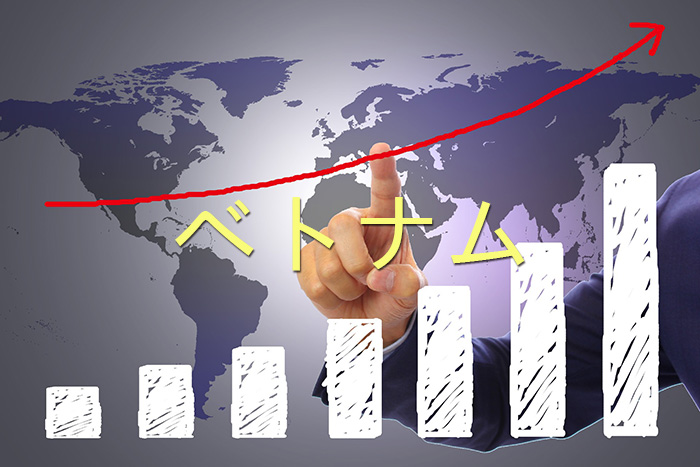 ベトナムへの海外投資『ベトナムの概要』