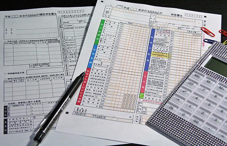 株式等に係る譲渡所得等の金額の計算明細書と確定申告書付表の書き方(確定申告用)