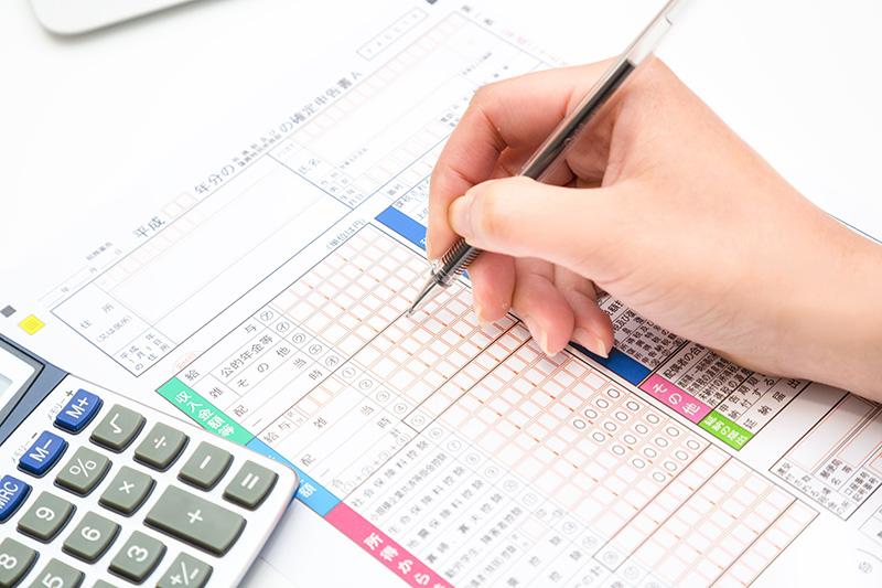 株式投資やFXの申告書B(第一表)の書き方『確定申告用』
