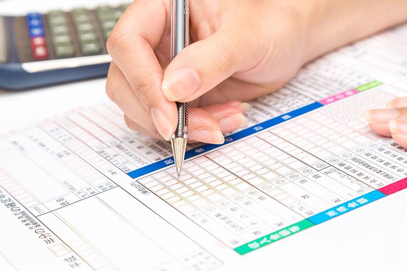 株式投資やFXの申告書(第三表)の書き方『確定申告用』